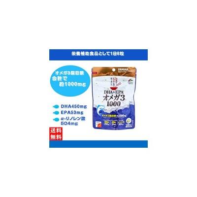 DHA&EPA オメガ3 1000 120粒入 ユニマットリケン 健康食品 サプリメント 栄養補助食品 カツオ マグロ α-リノレン酸