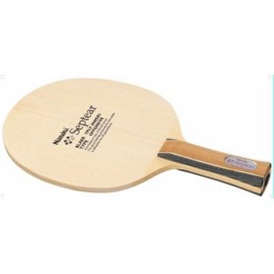 Nittaku(ニッタク)[セプティアー FL NE6781]卓球ラケット