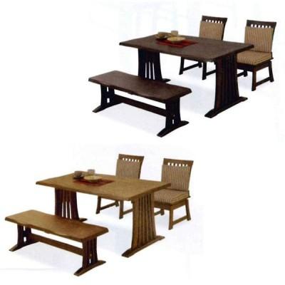 ダイニングテーブルセット 4人掛け 4点セット 組み立てします 開梱設置 入荷は文章中記載