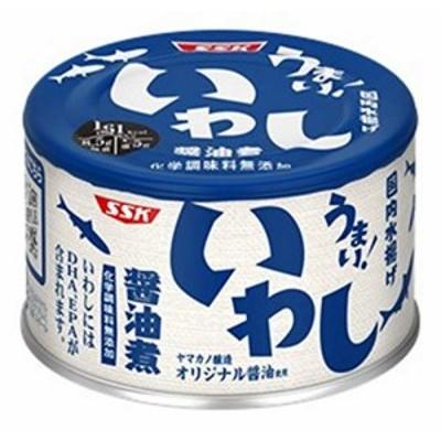 【新品】SSKセールス うまい いわし醤油煮 150g 6個