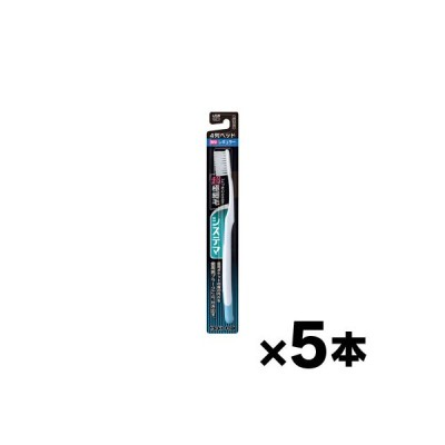 (メール便送料無料)システマ ハブラシ レギュラー 4列 ふつう 1本×5個セット