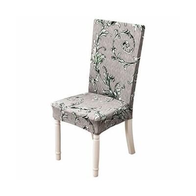 KIVORS  椅子カバー チェアカバー おしゃれ 家庭・ホテル用 ウェディング・結婚式・パーティー用 4枚 6枚セッ