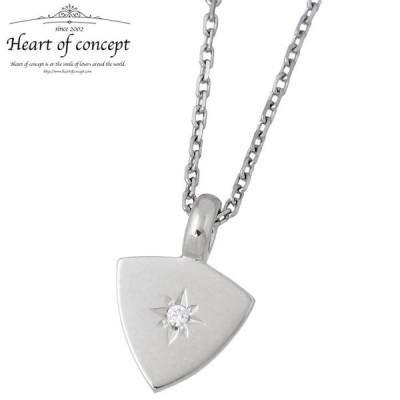 ハートオブコンセプト HEART OF CONCEPT シルバー ネックレス トライアングル レディース キュービック
