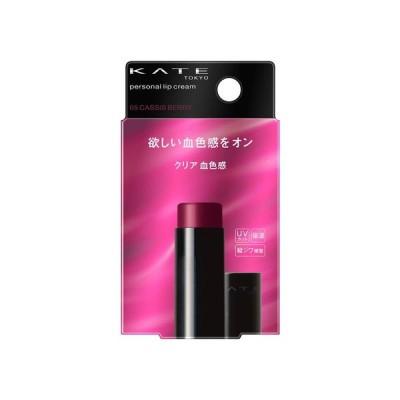 カネボウ化粧品 カネボウ ケイト パーソナルリップクリーム 05