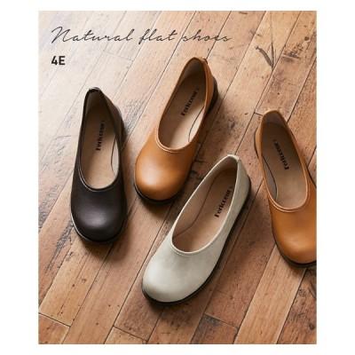 靴 大きいサイズ レディース ゆったり 幅広 日本製 ナチュラル フラット シューズ ワイズ4E 23.5/24/24.5/25cm ニッセン nissen