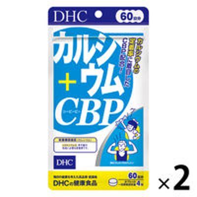 DHCDHC カルシウム+CBP 60日分 ×2袋セット 【栄養機能食品】 骨・ビタミンD ディーエイチシーサプリメント 健康食品