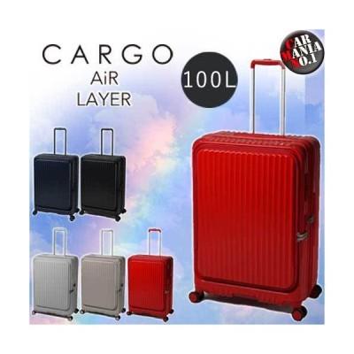 トラベル キャリーケース CARGO AiR LAYER 容量100L TORIO CAT-738LY フロントオープン スーツケース キャリーバッグ トリオ カーゴエアーレイヤー