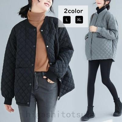 コート中綿コートショート丈キルティング中綿ジャケットアウター羽織り防寒あったか秋冬