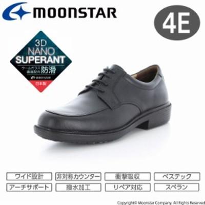 還元祭 送料無料 ムーンスター メンズ ビジネスシューズ 靴 SPH4505NSR ブラック 防滑 本革 国産 スペラン ビジネス