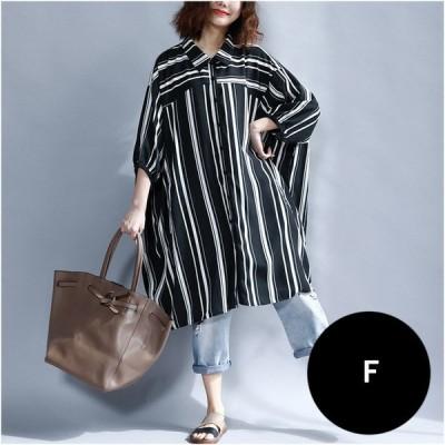 7分袖 ひざ丈ロング丈 レディースファッション シャツワンピース 大きいサイズ ゆったり ストライプ