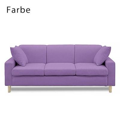在庫少要確認 ソファ sofa 3人掛 3P ラベンダー リビング 布地 布張り クッション付 ファブリック シンプル ナチュラル farbe ファーブ 送料無料