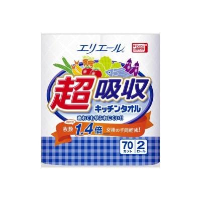 大王製紙 エリエール 超吸収キッチンタオル70カット×2R(4902011724011)