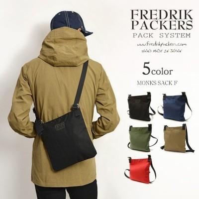 FREDRIK PACKERS(フレドリックパッカーズ) モンクスサック F / サコッシュ / ショルダーバッグ / メンズ レディース / 日本製