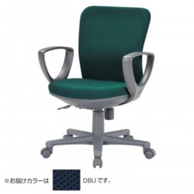 アイコ 事務用チェア ローバックサークル肘タイプ OA-1155CJ(FG3)DBU