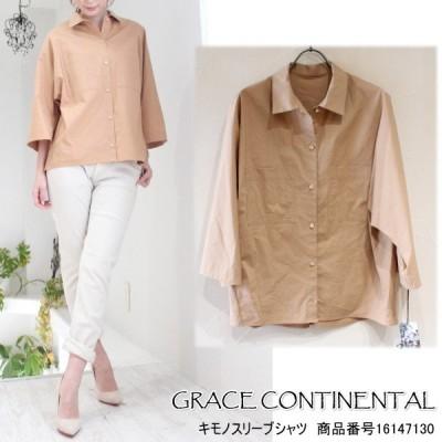 SALE セール 50%OFF グレースコンチネンタル キモノスリーブシャツ GRACE CONTINENTAL 新作 春夏 16SS 16147130