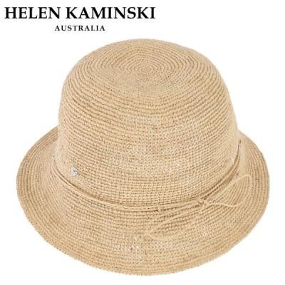 ヘレンカミンスキー/Helen Kaminski ヴィラ 6 帽子 ハット 紫外線対策 折りたたみ帽子 ラフィアハット ツバ広い レディース 麦わら帽子 麦わら