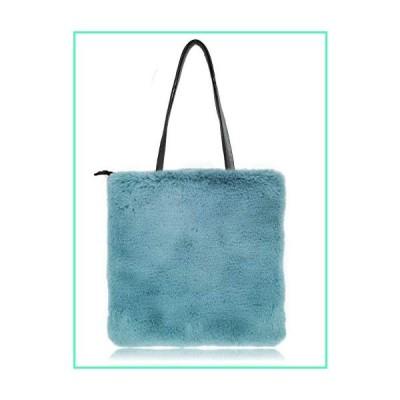 FHQHTH Faux Fur Tote Bag Fluffy Shoulder Bags for Women Fuzzy Handbag Evening Bags Big Capacity [Peaock Blue, Zipper]並行輸入品