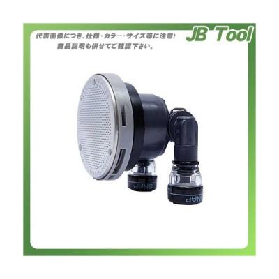 カクダイ 一口循環金具(ワンロック・SL) 415-207