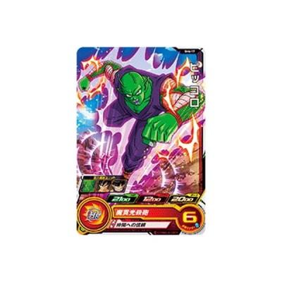 スーパードラゴンボールヒーローズ/SH6-17 ピッコロ C