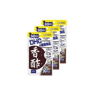 DHC 香酢(こうず) 30日分×3個セット 送料無料