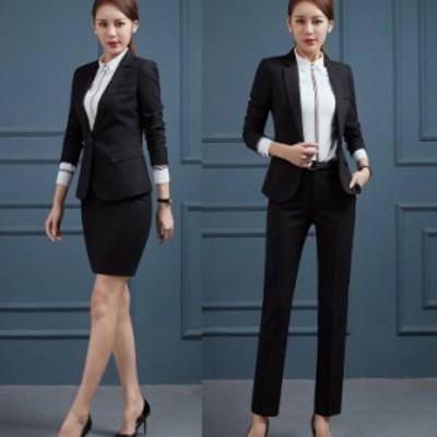 スーツ【予約】ジャケット+スカート+パンツ3点セット無地黒ブラックレディーススーツ2wayパンツスーツスカートスーツS-XXXL XZ-X928B