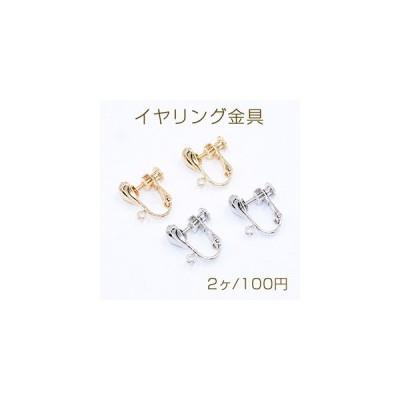 イヤリング金具 貝殻 8×10mm カン付き【2ヶ】