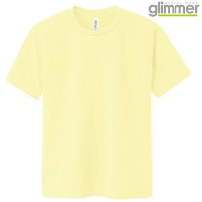 キッズ ジュニア 子供服 tシャツ 半袖 ドライtシャツ 4.4オンス 無地 ライトイエロー 150cm サイズ 300-ACT