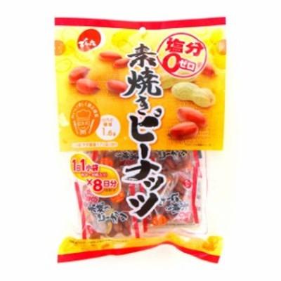 小袋素焼きピーナッツ 140g×12個 でん六 おやつ おつまみ 酒 まとめ買い