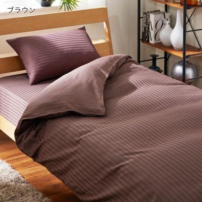 なめらかソフトな肌ざわりの綿素材を使ったサテン生地掛けカバー・枕カバー(単品)
