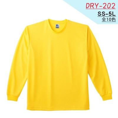 長袖 Tシャツ ドライ DRY-202 SS-5L メンズ レディース 男女兼用 無地 制服 ユニホーム