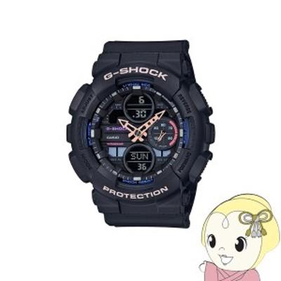 【逆輸入品】カシオ CASIO 腕時計 G-SHOCK S Series メンズ GMA-S140-1A