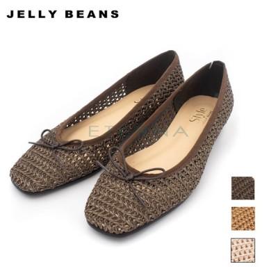 店頭展示品 JELLY BEANS ジェリービーンズ レディース パンプス メッシュ バレエシューズ 日本製 スクエアトゥ アイボリー キャメル ダークブラウン L1010