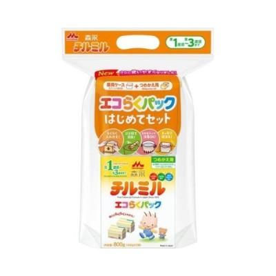 森永チルミル エコらくパック はじめてセット (400g×2)1セット /チルミル エコらくパック ミルク
