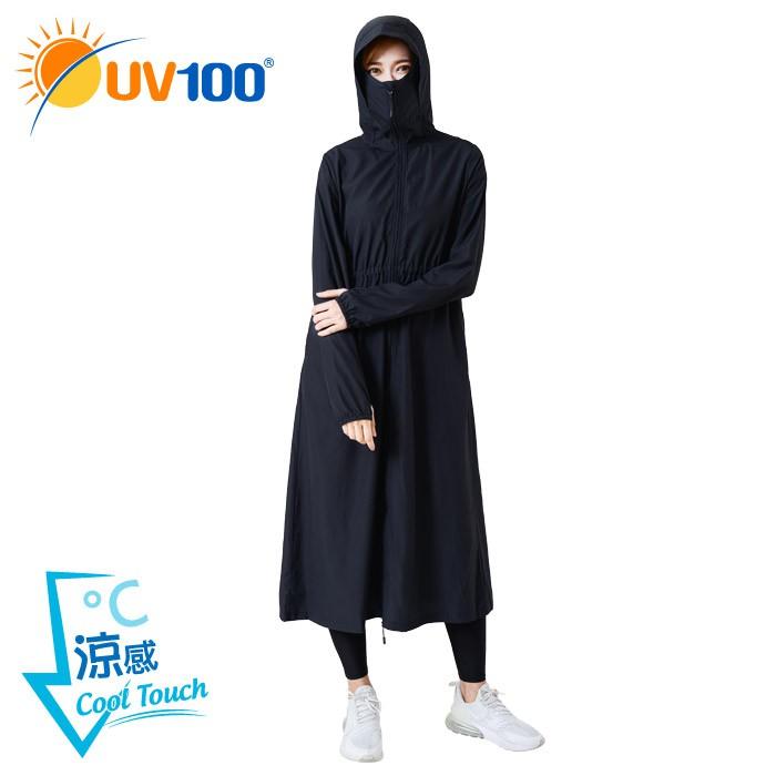 【UV100】 防曬 抗UV-涼感加長版口罩連帽外套-長帽簷款-女(AL20074)