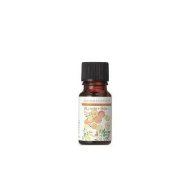生活の木 アロマオイル ワンダリングシトラス10ml  ブレンドエッセンシャルオイル 精油 アロマオイル