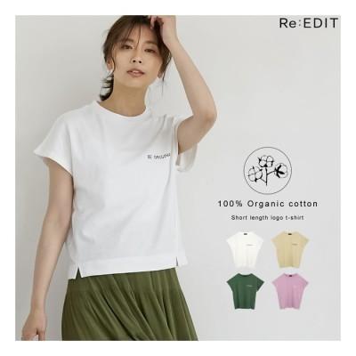 Re:EDIT オーガニックコットンショート丈ロゴTシャツ