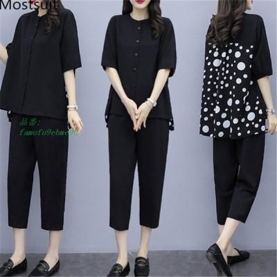 L 5xl 夏黒 2 枚組 衣装 女性 プラスサイズ 半袖 ドット プリント トップス クロップド パンツ カジュアル ファッション スーツ グループ上 レディース 衣服