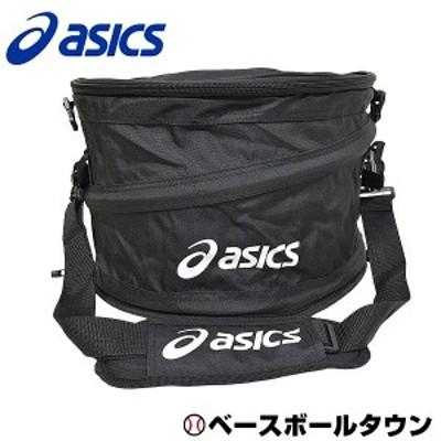 アシックス ボールケース BEQ340