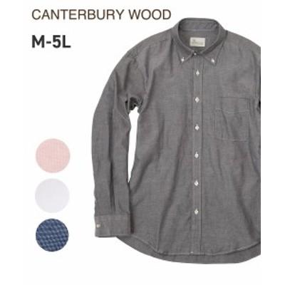 シャツ カジュアル メンズ 綿100% オックスシャンブレー 無地 長袖 ボタンダウン WOOD カンタベリーウッド ネイビー/ピンク/ブラック/ホ