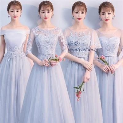グレードレス レディース ロングドレス ロング丈 締め上げタイプ パーティードレス 編み上げドレス
