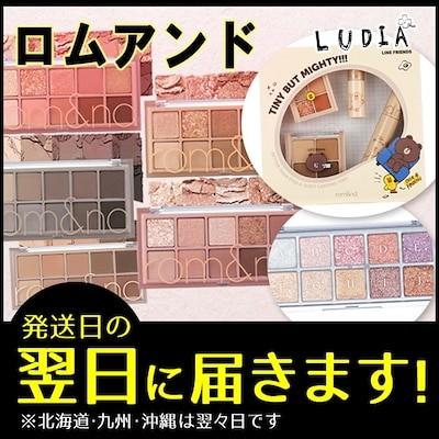 発送日の翌日到着 韓国コスメ アイシャドウ パレット ベターザン パレット 全5色 ラインフレンズ
