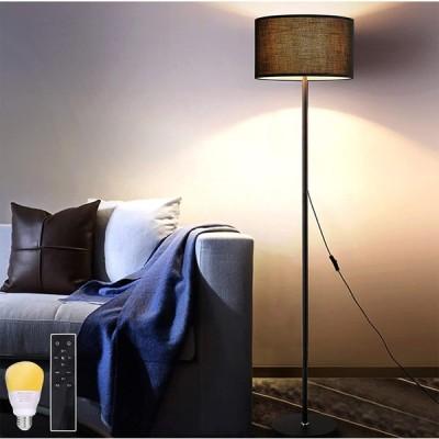 CLY フロアスタンド ランプ フロアライト 3段階調色 無段階調光【調光&調色LED電球60W形付】北欧 おしゃれ 間接照明 多角度 ベッドサイド
