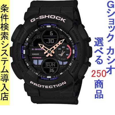 腕時計 メンズ カシオ(CASIO) Gショック(G-SHOCK) 140型 アナデジ Sシリーズ クォーツ ブラック/ブラック色 111QGMAS1401A / 当店再検品済