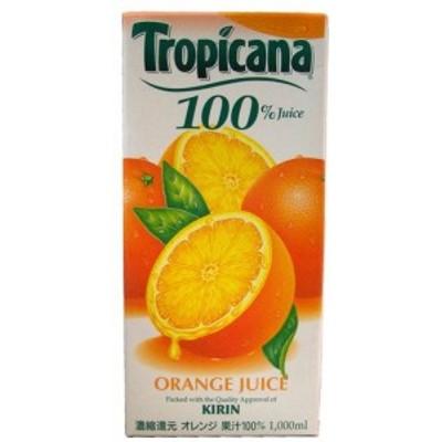 トロピカーナ オレンジジュースパック(LLスリム) 1000ml _[リカーズベスト]_[全品ヤマト宅急便配送]