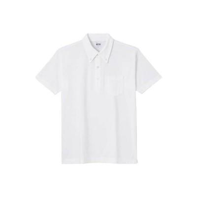 (プリントスター)Printstar 5.3オンス スタンダードボタンダウンポロシャツ(ポケット付) 00225-SBP 001 ホワイト 02 M
