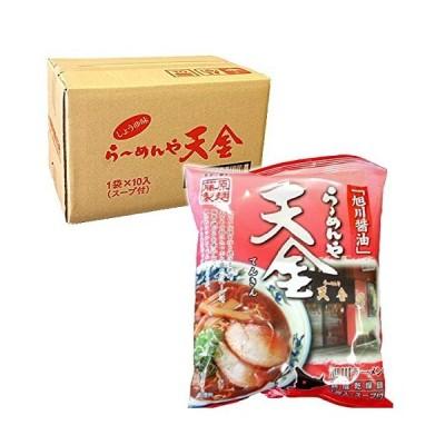 かに太郎 北海道旭川ラーメン らーめんや 天金 醤油ラーメン 10食入り インスタントラーメン
