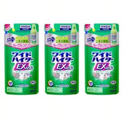 【3個セット】ワイドハイターEXパワー つめかえ用 花王 KAO ワイドハイター ハイター EXパワー 洗剤 漂白剤 酸素系漂白剤 花の香り 濃縮