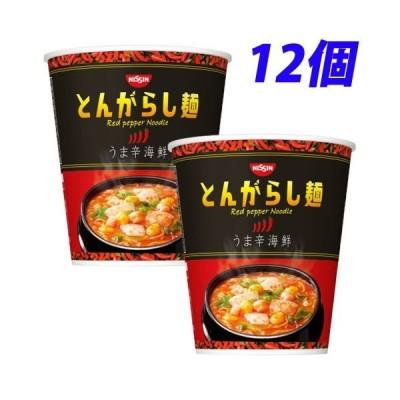 日清のとんがらし麺 うま辛海鮮 64g×12個 ラーメン カップ麺 インスタント麺 即席麺 麺類 カップラーメン インスタントラーメン
