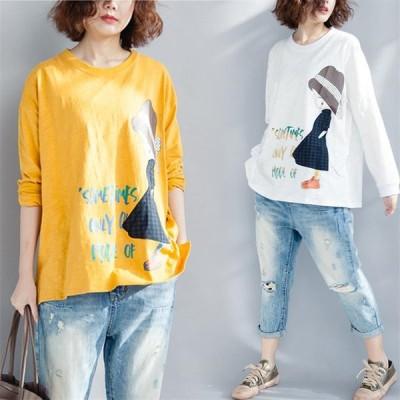 トップス  Tシャツ レディース 春秋夏 Uネック スウェット 大きめサイズ ゆったり 20代30代40代 ナチュラル お洒落見えが叶う 大人女子に大人気