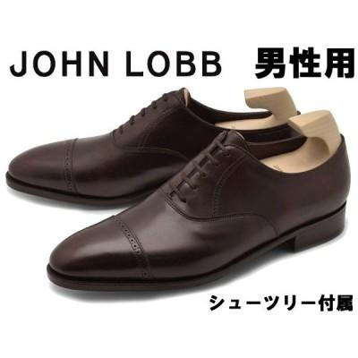 ジョンロブ フィリップ 2 PHILIP II メンズ JOHN LOBB 12751210